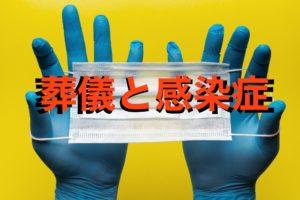 musk-gloves