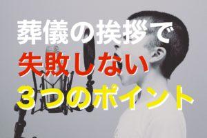 microphone-KId